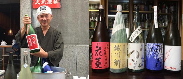 image_sake