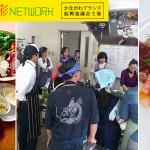 「かなさんの畑 × 食彩ネットワーク」お料理教室!三浦半島の冬の旬食材を食べよう!(2月 三崎編)