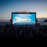 2017/9/30、城ヶ島公園で開催される「星降る町の映画祭」に参加します!